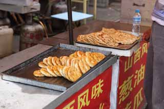 photo,material,free,landscape,picture,stock photo,Creative Commons,Yantai, market, stand, Food, Life