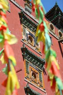 photo, la mati�re, libre, am�nage, d�crivez, photo de la r�serve,Putuo Zongcheng temple, Tibet, Chaitya, , Image bouddhiste