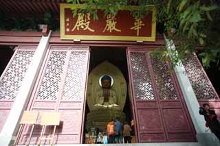 photo, la mati�re, libre, am�nage, d�crivez, photo de la r�serve,Hangzhou Lingying temple, Bouddhisme, Image bouddhiste, treillagez la porte, Faith