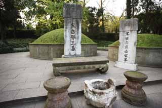photo,material,free,landscape,picture,stock photo,Creative Commons,Yue Fei Temple, , Saiko, grave, gravestone
