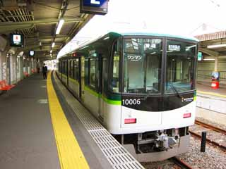photo, la mati�re, libre, am�nage, d�crivez, photo de la r�serve,Keihan r�glent, voie ferr�e, train, Hirakatashi, plate-forme