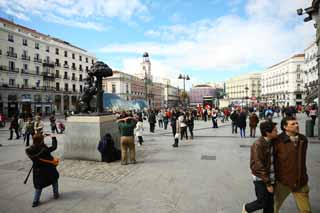 photo,material,free,landscape,picture,stock photo,Creative Commons,The Puerta del Sol, , , ,