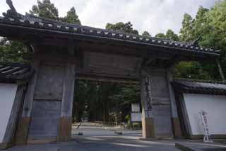 photo, la mati�re, libre, am�nage, d�crivez, photo de la r�serve,Temple Zuigan-ji de Matsushima, La porte, Temple bouddhiste et temple du Shinto�sme, carreau, chemin