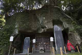 photo, la mati�re, libre, am�nage, d�crivez, photo de la r�serve,Houshinnkutu de temple Zuigan-ji de Matsushima, caverne, treillis, guardideity de tour des enfants, comprim� du votive