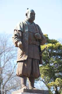photo, la mati�re, libre, am�nage, d�crivez, photo de la r�serve,Ieyasu Tokugawa statue de bronze, statue de bronze, Edo, Mikawa, L'histoire