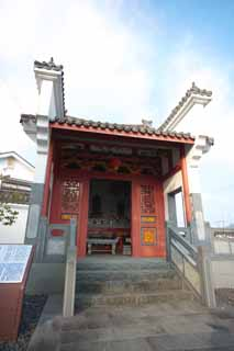 photo, la mati�re, libre, am�nage, d�crivez, photo de la r�serve,Temple Akito, temple, , Min, Japonais pirate