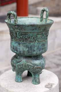 photo,material,free,landscape,picture,stock photo,Creative Commons,Ding's Summer Palace, Bronze, , Thanks System, Taotie statement