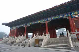 photo,material,free,landscape,picture,stock photo,Creative Commons,Temple of Heaven's Gate, Emperor Way, , DOOR, Stone stairway