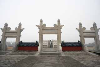 photo,material,free,landscape,picture,stock photo,Creative Commons,Temple of Heaven's Gate, Gate, Hiroshi preciousness 95, ,