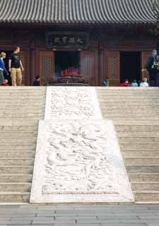 photo,material,free,landscape,picture,stock photo,Creative Commons,cloud dragon stone floor in Temple of Great Mercy and Goodness, Gojong, Empress Fuminori, Buddhism, Journey To The West