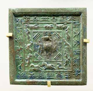 photo,material,free,landscape,picture,stock photo,Creative Commons,Bronze Mirror with Design of Twelve Zodiac Animals and Four Divinities, Mirror, Square, KAGAMI, Ancient China