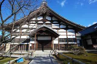 photo, la mati�re, libre, am�nage, d�crivez, photo de la r�serve,Kodaiji Temple du pr�tre quarts, .., Hideyoshi, Mausol�e, Temple de la secte Zen