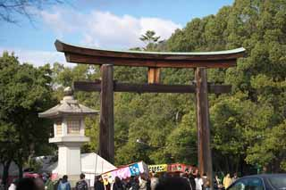 ����, ������������, ���������, ������, ����������, ���� �����.,������ ����� � Kashihara Shrine, Shinto, , Chronicles ������, Kojiki