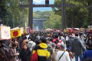 ����, ������������, ���������, ������, ����������, ���� �����.,������ � Kashihara Shrine, Shinto, , Chronicles ������, Kojiki