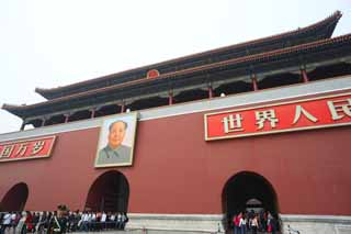 photo, la mati�re, libre, am�nage, d�crivez, photo de la r�serve,Tiananmen, Mao Zedong, Fonder d'une d�claration de pays, embl�me national, Empereur Eiraku