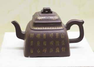 photo,material,free,landscape,picture,stock photo,Creative Commons,A teapot, Tableware, teapot, kanji, Decoration