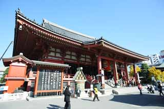 photo, la mati�re, libre, am�nage, d�crivez, photo de la r�serve,Le Temple Senso-ji couloir principal d'un temple bouddhiste, visiter des sites pittoresques tache, Temple Senso-ji, Asakusa, lanterne