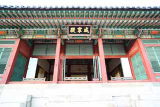 photo, la mati�re, libre, am�nage, d�crivez, photo de la r�serve,Vertu temple Kotobuki Xianning , b�timent de palais, Je suis peint en rouge, Vert bleu�tre, Architecture de la tradition