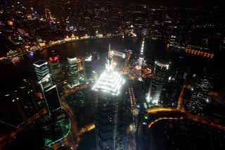 photo,material,free,landscape,picture,stock photo,Creative Commons,A night view of Shanghai, Shanghai, World Financial Center, observatory, night