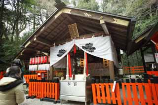 ����, ������������, ���������, ������, ����������, ���� �����.,Nomiya Shrine, , Maiden Imperial ��������� ������ �����, Saiku �����, Shinto shrine