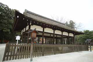 ����, ������������, ���������, ������, ����������, ���� �����.,Kamigamo Shrine, Imperial ������� ������, ������ ����, �������������� ������ ���, ���������