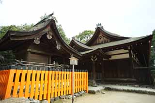 ����, ������������, ���������, ������, ����������, ���� �����.,Kamigamo Shrine ���� ����������, � ����������� � �������, ����� ���� � ���� ������������ � ����� ���������, ������� ����������, ���������