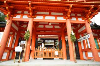 ����, ������������, ���������, ������, ����������, ���� �����.,Kamigamo Shrine ������ �����, � ����������� � �������, ���, ������� ����������, ���������