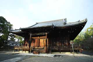 photo, la mati�re, libre, am�nage, d�crivez, photo de la r�serve,Temple Ninna-ji Kannondo, Style architectural japonais, Les Kannon-avec-un-mille-armes, Chaitya, patrimoine de l'humanit�