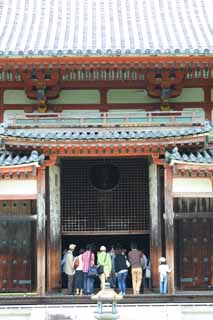 photo, la mati�re, libre, am�nage, d�crivez, photo de la r�serve,Byodo-dans Temple temple du ph�nix chinois, patrimoine de l'humanit�, Foi Jodo, Pessimisme d� � la croyance dans la troisi�me et derni�re �tape de Bouddhisme, Un Amitabha image s�dentaire