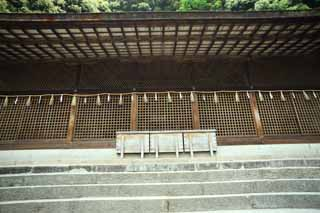 photo, la mati�re, libre, am�nage, d�crivez, photo de la r�serve,C'est un temple shinto�ste temple principal dans Uji, Le Japon est plus vieux, L'empereur Ojin, , sceptre