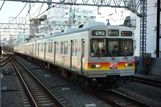 photo, la mati�re, libre, am�nage, d�crivez, photo de la r�serve,Tokyu Oimachi ligne, chemin train, Mizonokuchi, Oimachi r�glent, Une orange