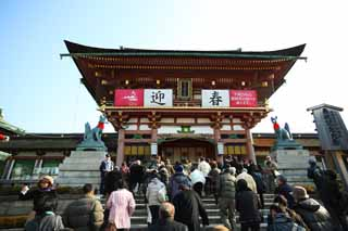 ����, ������������, ���������, ������, ����������, ���� �����.,Fushimi-����� Taisha Shrine ������ �����, ����� ��������� ���� � Shinto shrine, ������ �����, �����, ����