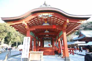 photo, la mati�re, libre, am�nage, d�crivez, photo de la r�serve,Hachiman-gu temple Mai, Statique cher, temple de devant inf�rieur, Je suis peint en rouge, Danser