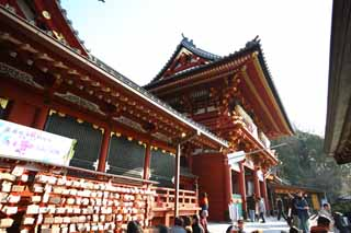 photo, la mati�re, libre, am�nage, d�crivez, photo de la r�serve,Hachiman-gu temple Hongu, , Un temple sup�rieur, temple principal,