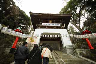 photo, la mati�re, libre, am�nage, d�crivez, photo de la r�serve,Temple Eshima Tsunomiya lat�ral, temple inf�rieur, Temple shinto�ste, , Ozunu Enno