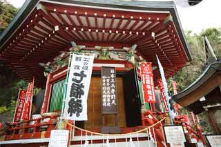 photo, la mati�re, libre, am�nage, d�crivez, photo de la r�serve,Temple Eshima Temple Tsunomiya lat�ral, Un octogone, Temple shinto�ste, Femme de zen-pr�tre principal,