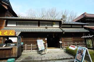 photo, la mati�re, libre, am�nage, d�crivez, photo de la r�serve,Mus�e du Village de Meiji-mura Nakai, brassage Kyoto, construire du Meiji, L'occidentalisation, construire du Kyoto-style, H�ritage culturel