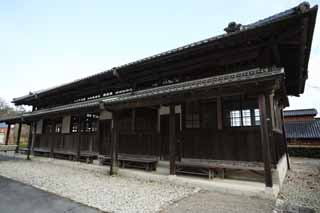 photo, la mati�re, libre, am�nage, d�crivez, photo de la r�serve,Mus�e du Village de Meiji-mura cour de tribunal Miyazu, construire du Meiji, L'occidentalisation, B�timent du Japonais-style, H�ritage culturel